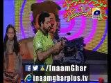 EP#2 -Part 7 - Car War Leja Yar in Inaam Ghar Plus by Dr Aamir Liaquat 14 Feb 2015