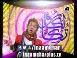 EP#2 -Part 2 Pani Ghat,Chatt Chatt Khaarey & Tukka Lagao in Inaam Ghar Plus by Dr Aamir Liaquat 14 Feb 2015