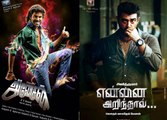 Ajith's Yennai Arindhaal Vs Dhanush' Anegan Box Office Collection Report