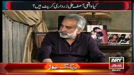 Rehman Malik bohot Nayab Janwar hai.Suniye Rehman Malik ki Zulfiqar Mirza se Tafseeli Izzat Afzai