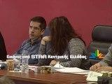 """Με """"άρωμα"""" Εύβοιας η συνεδρίαση του Περιφερειακού στη Χαλκίδα"""