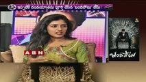 Allari Naresh ,Eesha Exclusive Interview on Bandipotu Movie (17- 02- 2015)