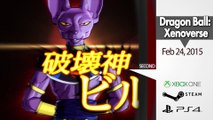 Upcoming Fighting Games (Dragon Ball Xenoverse, Mortal Kombat X, DOA 5 Last Round)
