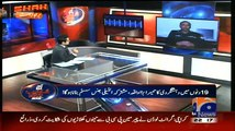 Aaj Shahzaib Khanzada Ke Saath ~ 17th February 2015 - Pakistani Talk Shows - Live Pak News