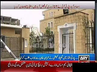 ECP summons Imran Khan on 23rd February for dhandhli in Party funds
