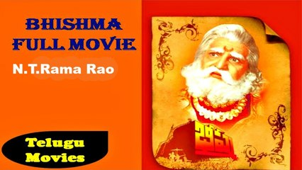 Bhishma   1962   Anjali Devi   Taraka Rama Rao Nandamuri   Full Length Telugu Movie Online