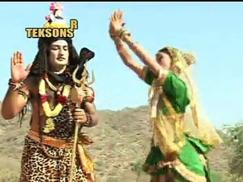 "Shankar Na Mane | Rajasthani Devotional Video | ""Shiv Ji Bhajan"" HD Video Song 
