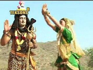 """Shankar Na Mane   Rajasthani Devotional Video   """"Shiv Ji Bhajan"""" HD Video Song   Geeta Sharma   Teksons"""