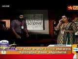 Office 18-02-2015 Vijaytv Serial | Watch Vijay Tv Office Serial February 18, 2015