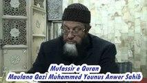 99--Dars e Quran (Masjid e Shuhada) 04-02-2015 Surah Al-Baqarah 077