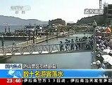 161# Un pont s'effondre sous le poids de touristes chinois
