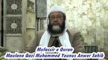 100--Dars e Quran (Masjid e Shuhada) 09-02-2015 Surah Al-Baqarah 078