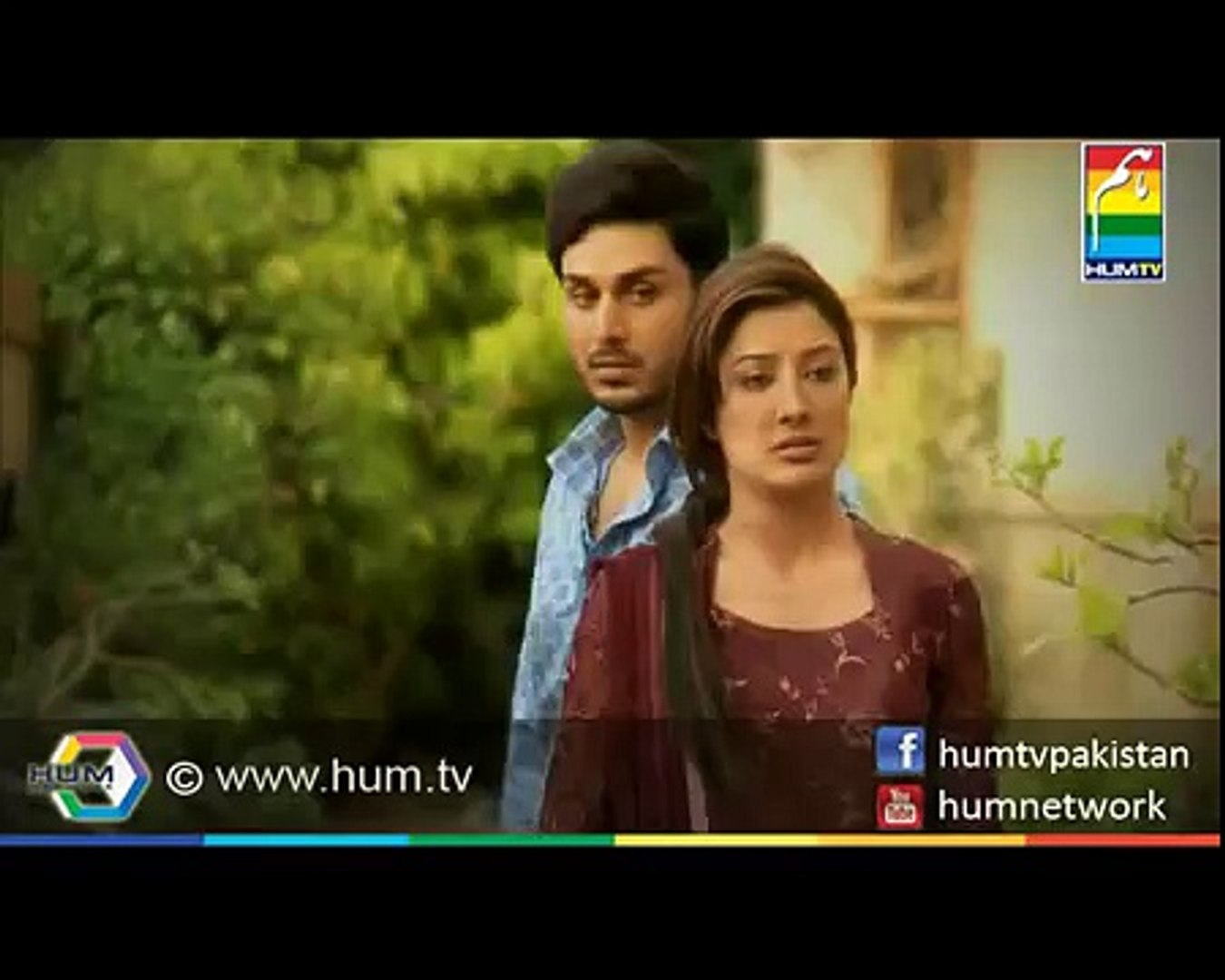 Meray Qatil Meray Dildar - Episode 14 - Hum Tv Network Drama Series