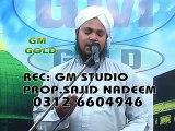 Syed Abdur Rahman Qadri(album 9 klaam 3)mob;03002990539-03343384950