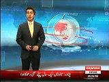After Success of Shoe Missile Now Slap Operation Against Politicians