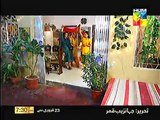 Sartaj Mera Tu Raaj Mera - HUM TV - Episode 1 - 23rd February 2015