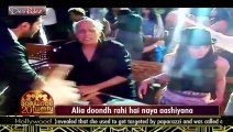 Bollywood 20 Twenty [E24] 19th February 2015pt1