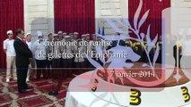 Coulisses Elysée : Galette de l'épiphanie
