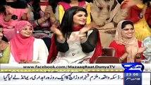 Mazaaq raat on Dunya News – 26th May 2015