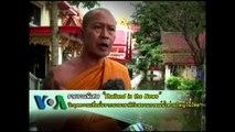 Thai Floods: Political And Economic Impact - Analysis VOA Thai