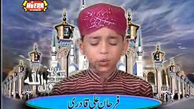 Farhan Ali Qadri - Pukaro Ya Rasool Allah - Pukaro Ya Rasool Allah 2006