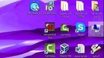 طريقة و كيفية تفعيل Windows 8.1 برو مع تفعيل 2013 Office مدى الحياه 2014