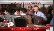 Axact Shoaib Sheikh Arrested-CEO BOL