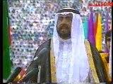 مقابلة مع الشهيد الشيخ فهد الاحمد الصباح جزء 1.3gp