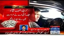 ▶ CEO BOL Axact Shoaib Sheikh Arrested -