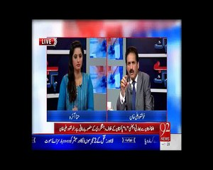 Bebaak  18 May 2015 (18-05-2015)