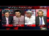 Lawyers movement is fruitless, Iftikhar chaudhary did nothing for judiciary. Ali Ahmed Kurd