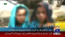 Geo News Headlines 27 May 2015, 1300 Latest News Headlines Pakistan 27th May 2015