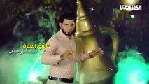حسين المالكي كوكبة شعبان _ حصريا على قناة الكاظمي