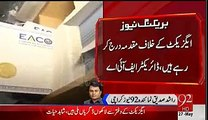 Thousands of Fake degrees recovered from Axact office- DG FIA