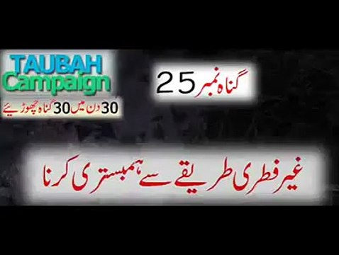 Molana Tariq Jameel Latest Speech Urdu Bayan