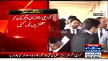 Shoaib Ahmed Sheikh Presented In Court While Handcuffed