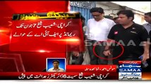 ▶ FIA Got The Remand Of Shoaib Ahmed Sheikh Till June 7 2015