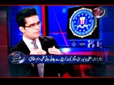 Axact Scam Montage-27-05-15-MPEG-4  copy