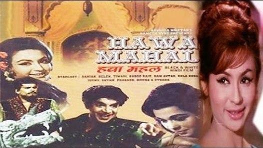 HAWA MAHAL - Prakash, Bela Bose, Jugnu, Helen - video