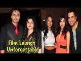 "First Look Launch Of Film ""Unforgettable"" | Sohail Khan & Arbbas Khan"
