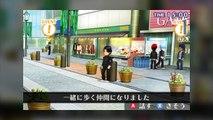 Kuroko no Basket : Mirai he no Kizuna - Play Movie #4