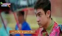 Watch Promo of Movie 'PK' in Sindh and Saraiki Language Aamir Khan PK