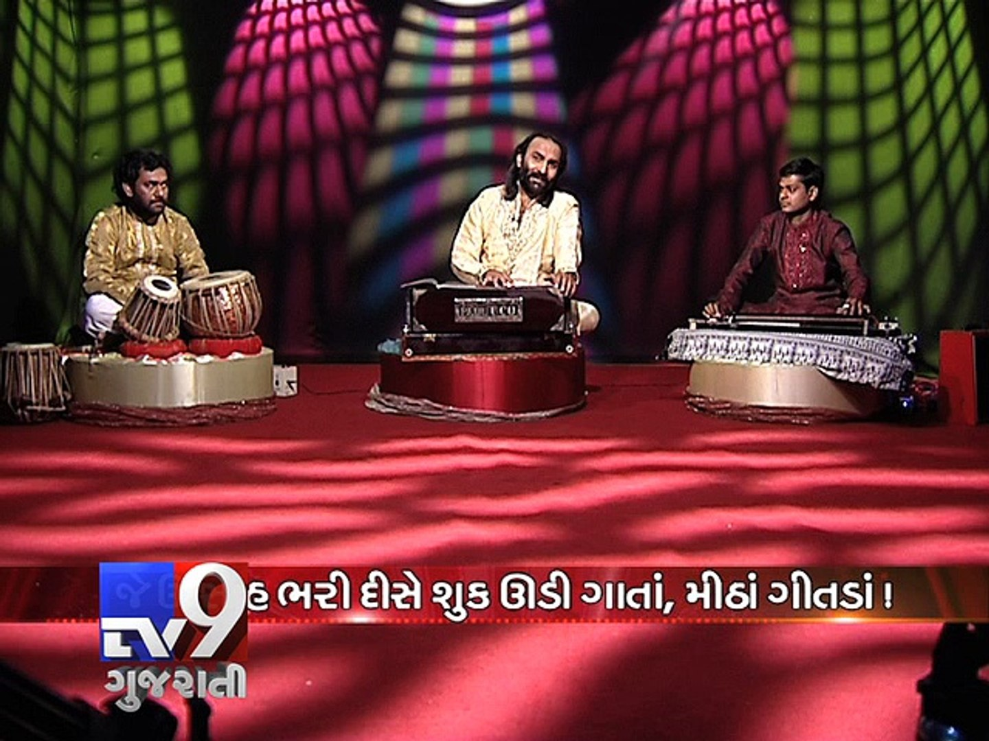 'HU GUJARATI' with Sairam Dave to mark International Mother Tongue Day, Part 3 - Tv9 Gujar