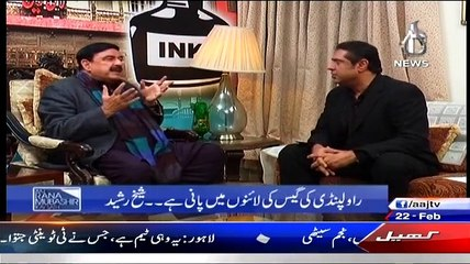 Was there any deal between PAT and PMLN ?? Sheikh Rasheed Telling
