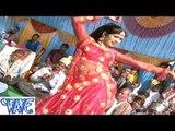 बोका गईले नेपाल Boka Gayile Nepal - Rasdar Dehati Holi - Bhojpuri Hot Holi Songs 2015 HD