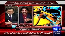 Asia Cup was fixed, Najam Sethi purchased a flat worth 9 crore Rs in London after Asia cup - Sarfaraz Nawaz
