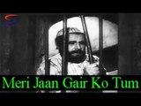 Meri Jaan Gair Ko Tum Paan Khilaya Na Karo - Rafi & Geeta Dutt - KUNDAN - Sohrab Modi, Sunil Dutt