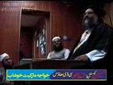 SHIA RELIGION by Maulana Ali Sher Haidery Shaheed - London,uk Main Khitaab