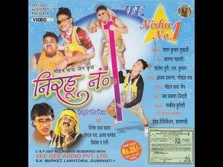 HD निरहू न. 1 - Bhojpuri Full Comedy Film | Nirahu No.1 - Bhojpuri Funny Movie