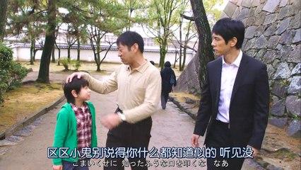 流星旅行車 第6集 Ryusei Wagon Ep6
